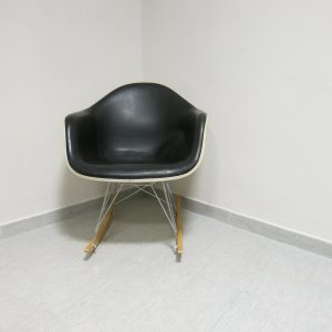 rockig chair